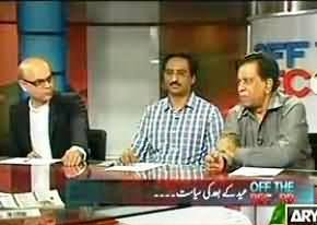 Hamza Shahbaz is the Master Mind of 1200CC Hybrid Cars Scam - Saleem Bukhari Exposed the Hybrid Cars Scam