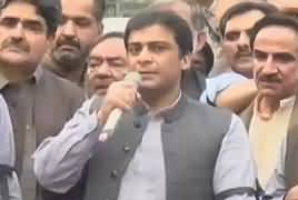 Hamza Shahbaz Media Talk Outside Punjab Assembly - 10th October 2018