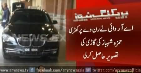 Hamza Shahbaz's Vehicle on Runway of Airport, Violating the Airport Protocol