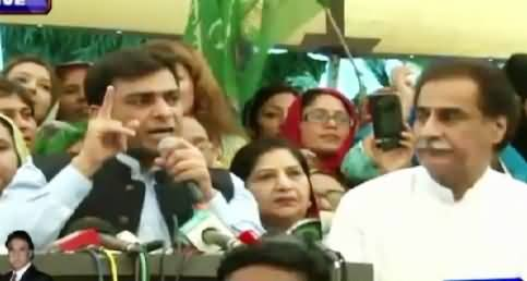Hamza Shahbaz Sharif Address For NA-122 in Lahore – 6th October 2015
