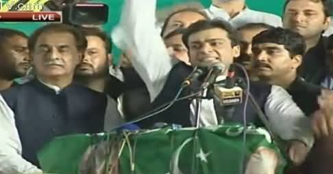 Hamza Shahbaz Sharif Speech In PMLN Jalsa Lahore – 9th October 2015