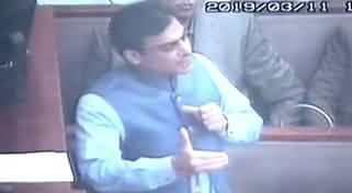 Hamza Shahbaz Speech in Punjab Assembly - 11th March 2019