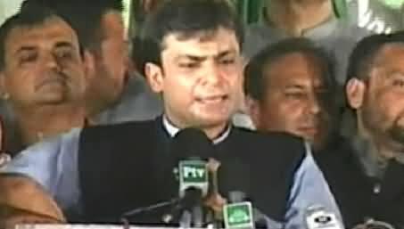Hamza Shahbaz Speech to Estehkaam e Pakistan Rally Lahore - 25th August 2014