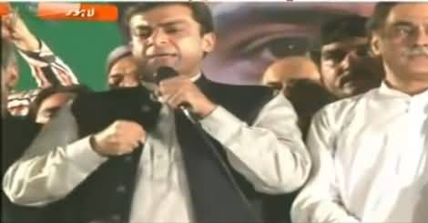 Hamza Shahbaz Victory Speech After Winning NA-122 Seat