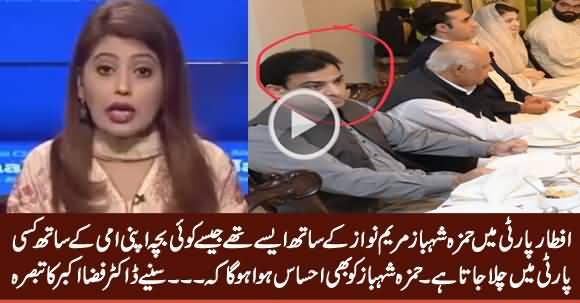Hamza Shahbaz With Maryam Nawaz Was Like A Child With His Mom - Dr. Fiza Akbar