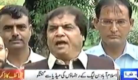 Hanif Abbasi Bashing Imran Khan And Doing Personal Attacks