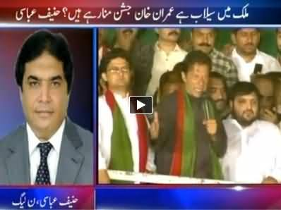Hanif Abbasi Blames in Live Program That Imran Khan Uses Alcohol and Cocaine