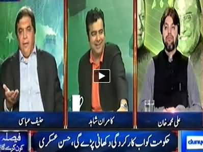 Hanif Abbasi Vs Ali Muhammad Khan, Hanif Abbasi Personal Attacks on Imran Khan