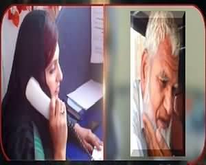 Haqeeqat (A Shocking Phone Call) – 19th June 2015