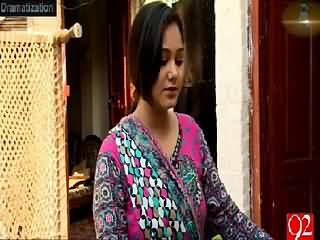 Haqeeqat (Crime Show) on 92 News – 10th July 2015
