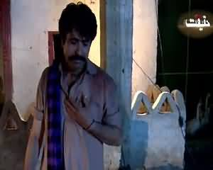 Haqeeqat (Crime Show) on 92 News – 11th July 2015