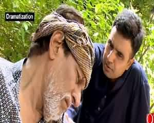 Haqeeqat (Crime Show) on 92 News – 15th August 2015