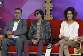 Har Lamha Purjosh (Actress Jia Ali And Singer Hassan Jah) – 20th February 2017