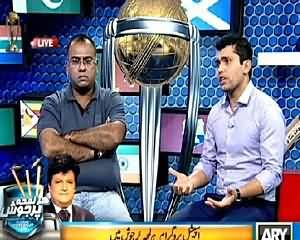 Har Lamha Purjosh (Cricket World Cup Special) – 10th March 2015