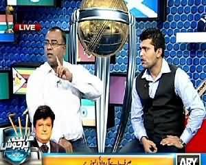 Har Lamha Purjosh (Cricket World Cup Special) – 17th March 2015