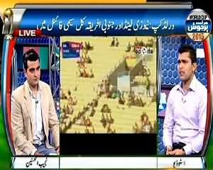 Har Lamha Purjosh (Cricket World Cup Special) – 23rd March 2015