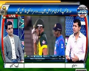 Har Lamha Purjosh (Cricket World Cup Special) – 25th March 2015