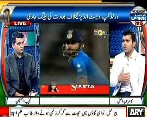 Har Lamha Purjosh (Cricket World Cup Special) – 6th March 2015