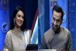 Har Lamha Purjosh Eid Special With Waseem Badami - 6th May 2019
