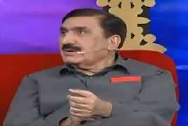 Har Lamha Purjosh (Guest: Shahi Syed) – 11th February 2017