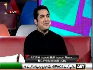 Har Lamha Purjosh (Iqrar-ul-Hassan in World Cup Special) – 13th March 2015
