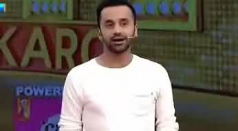 Har Lamha Purjosh (PSL-3 Special) - 9th March 2018