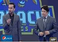 Har Lamha Purjosh (PSL Special) – 16th February 2016