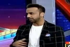 Har Lamha Purjosh (World Cup Special) – 24th June 2019