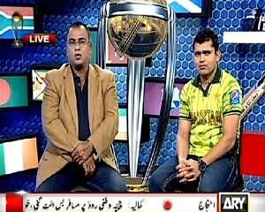 Har Lamha Purjosh (World Cup Special Transmission) – 7th March 2015