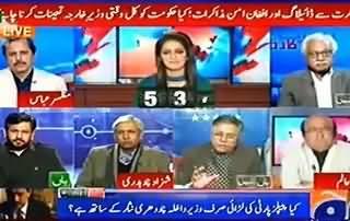 Har Mansab Par Cobra Ban Kar Baith Jate Hain - Hassan Nisar Bashing Nawaz Sharif