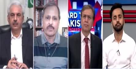 Hard Talk Pakistan (Accountability Narrative Is Being Weakened) - 14th July 2021
