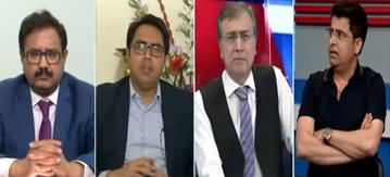 Hard Talk Pakistan (Accountability Or Joke?) - 13th May 2020