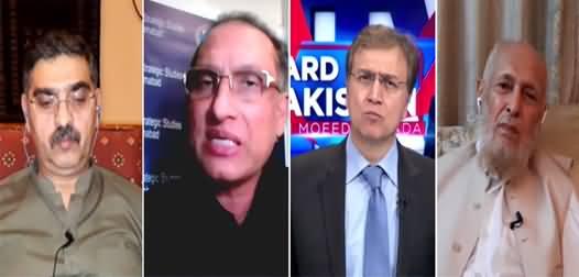 Hard Talk Pakistan (Afghan Peace Process & Pakistan) - 2nd June 2021