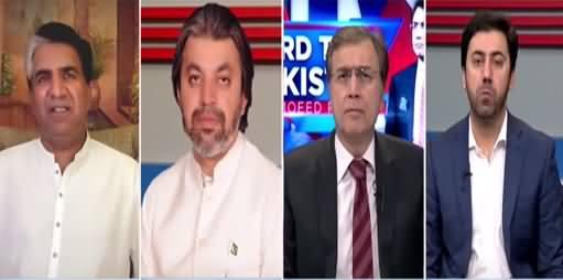 Hard Talk Pakistan (Afghan Safeer Ki Beti Ka Ighwa) - 19th July 2021