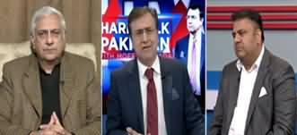 Hard Talk Pakistan (Ahsan Iqbal Ki Giraftari) - 23rd December 2019