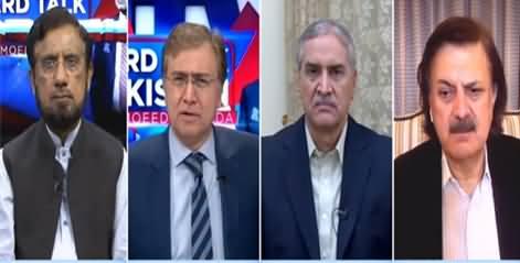 Hard Talk Pakistan (Aik Zardari PDM Per Bhari) - 15th March 2021