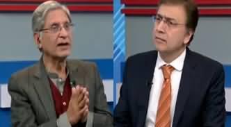 Hard Talk Pakistan (Aitzaz Ahsan Exclusive Interview) - 14th January 2020
