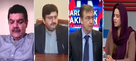 Hard Talk Pakistan (Ali Haider Gillani's Leaked Video) - 2nd March 2021