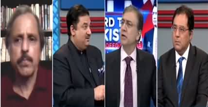 Hard Talk Pakistan (Anti Money Laundering Bill Passed) - 16th September 2020