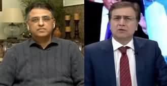 Hard Talk Pakistan (Asad Umar Exclusive Interview) - 13th January 2020