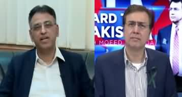 Hard Talk Pakistan (Asad Umar Exclusive Interview) - 18th February 2020
