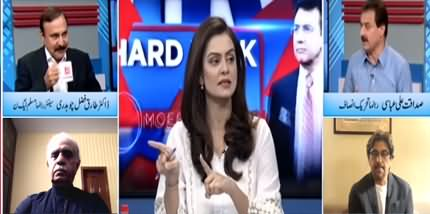 Hard Talk Pakistan (Ayaz Sadiq's Statement) - 29th October 2020