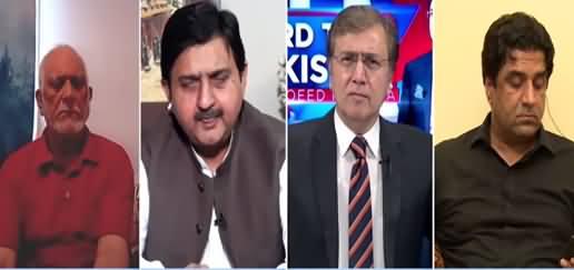 Hard Talk Pakistan (Azad Kashmir Elections, Rigging Allegations) - 26th July 2021