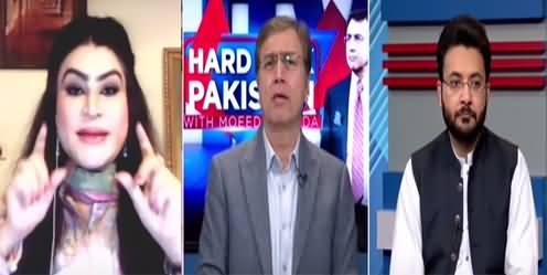 Hard Talk Pakistan (Bilawal Bhutto's USA Visit) - 13th July 2021
