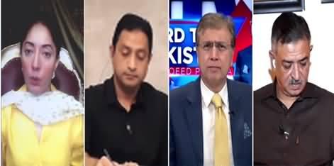 Hard Talk Pakistan (Bilawal's Prediction About Govt) - 10th August 2021