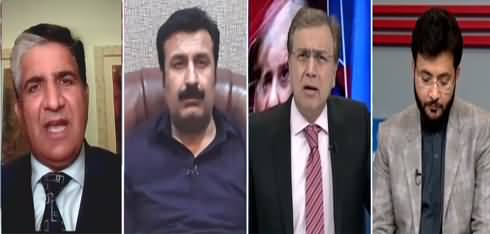 Hard Talk Pakistan (Broadsheet, Foreign Funding Case) - 18th January 2021