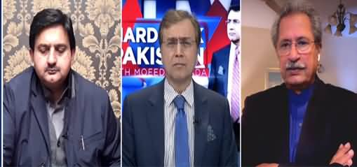 Hard Talk Pakistan (Broadsheet Issue: What Are The Facts?) - 14th January 2021