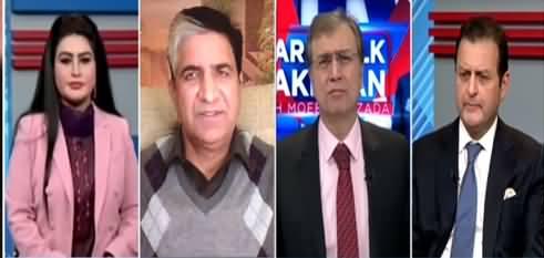 Hard Talk Pakistan (Broadsheet, PDM, Other Issues) - 27th January 2021
