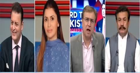 Hard Talk Pakistan (Broadsheet Report, PDM Differences) - 1st April 2021