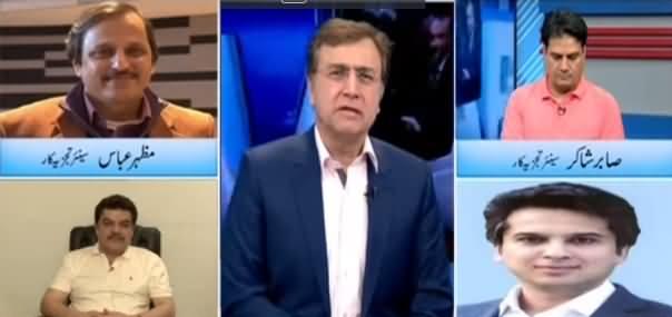 Hard Talk Pakistan (Budget, Accountability, Arrests, Economy) - 15th June 2019